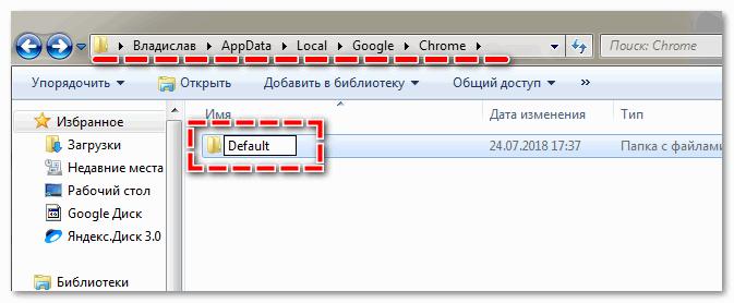 Поменять на default