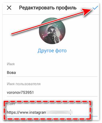 Вставить ссылку URL