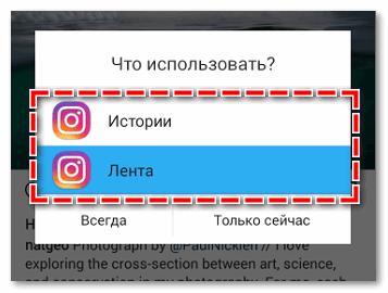 Выбрать что использовать