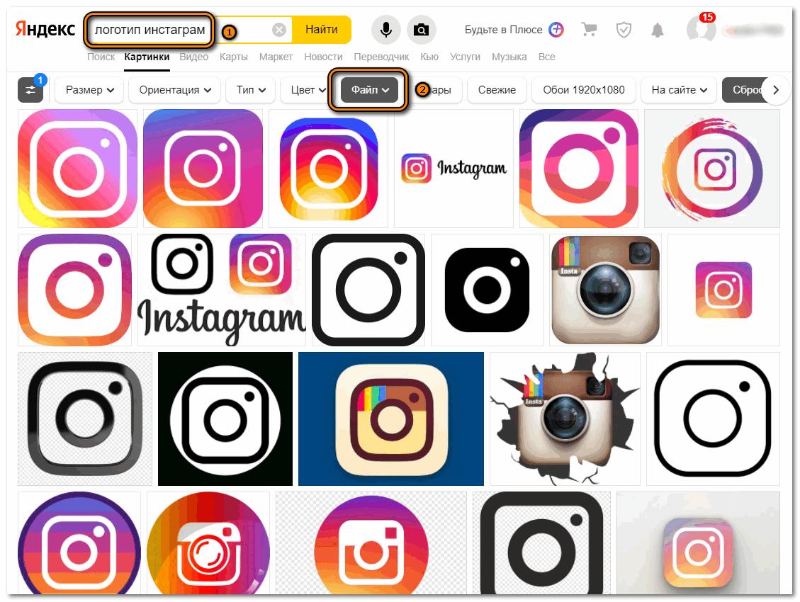 Poisk logotipa Instagram v YAndeks Kartinkah