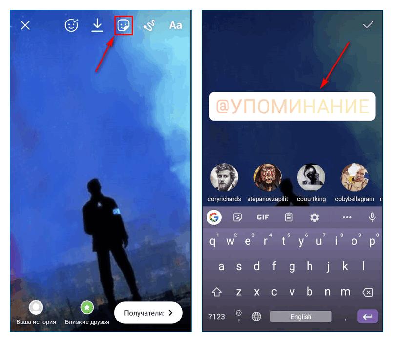 Добавить ссылку на профиль в Сторис в Instagram