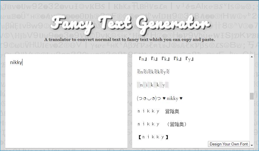Интерфейс FancyTextGenerator