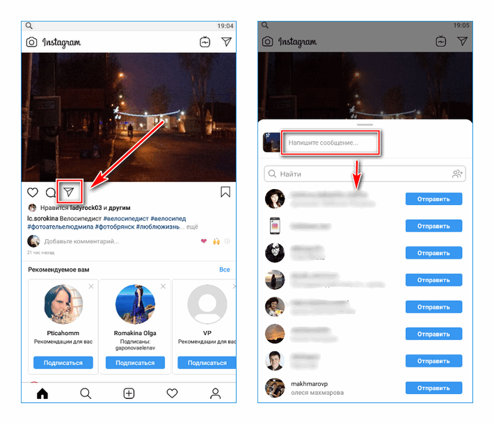 Как в инстаграм добавить фото с музыкой павильонов