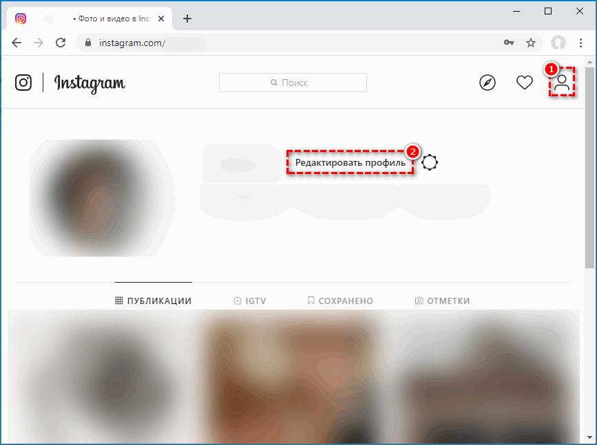 Пункт Редактировать профиль на страничке Instagram в браузере