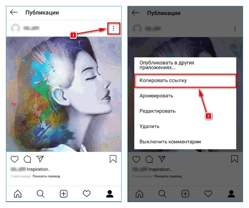 Скопировать свою ссылку Instagram